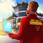 China retains mining control? Alipay's ancient NFTs and Amber's big raise